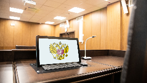 moscow courtroom system