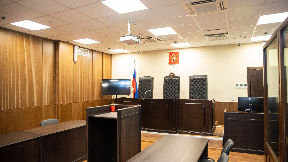 courtroom mics