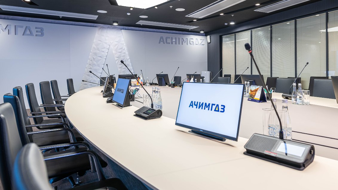 Shure provides high-quality conference calls in the AO Achimgaz building